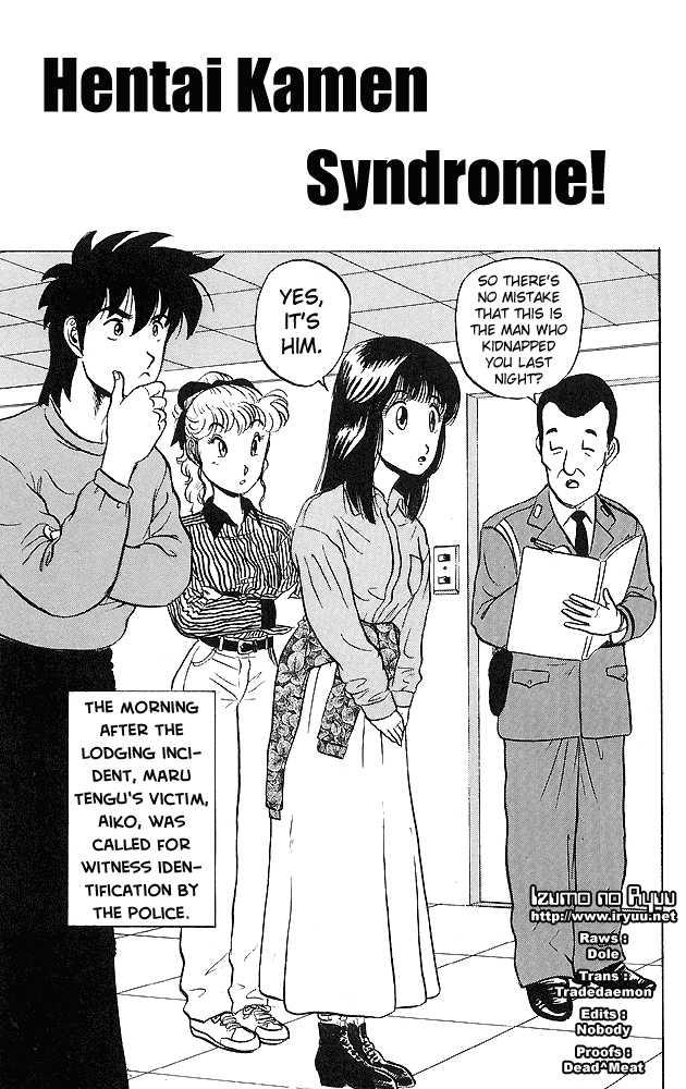 Ultimate!! Hentai Kamen 39 Page 2