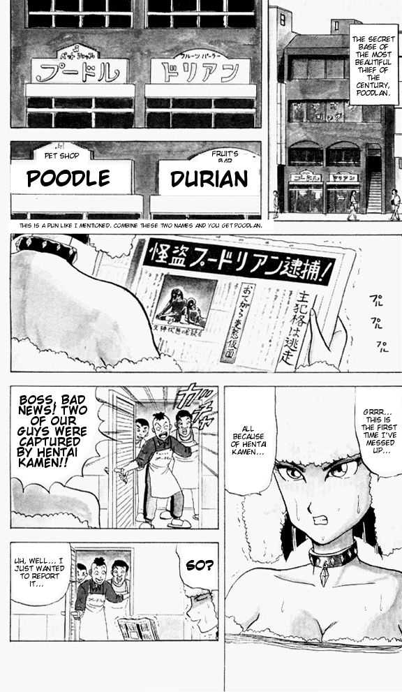 Ultimate!! Hentai Kamen 53 Page 2