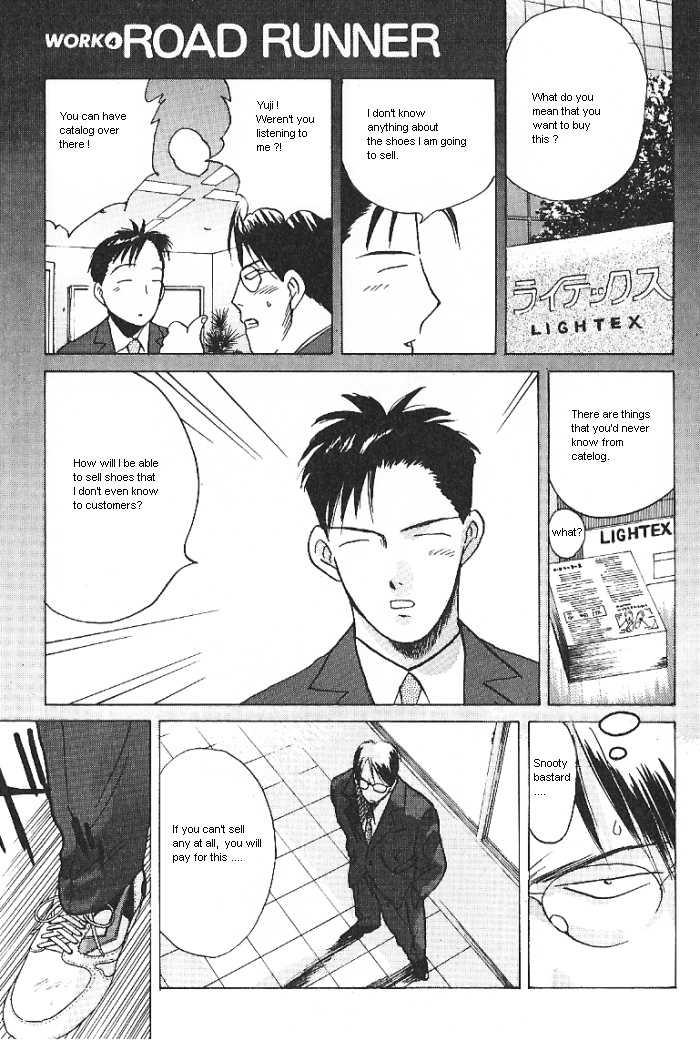 Ii Hito 4 Page 1