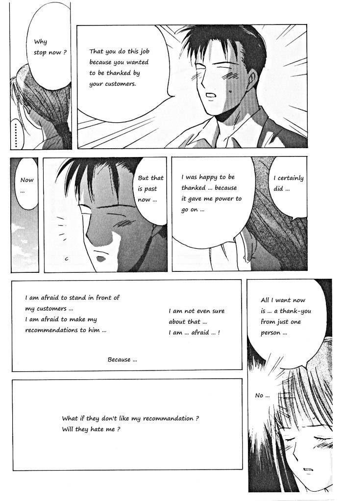 Ii Hito 3 Page 2