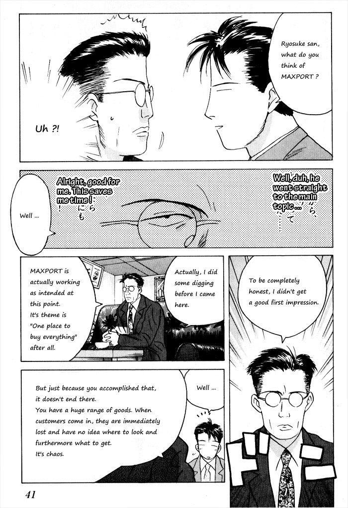 Ii Hito 3 Page 3