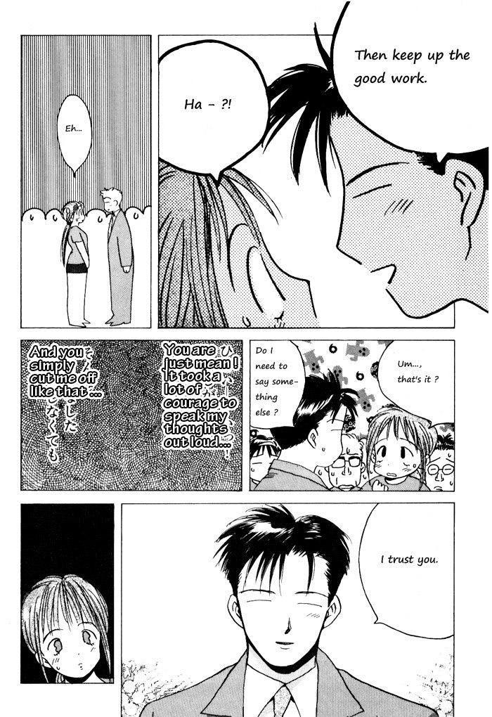 Ii Hito 6 Page 2