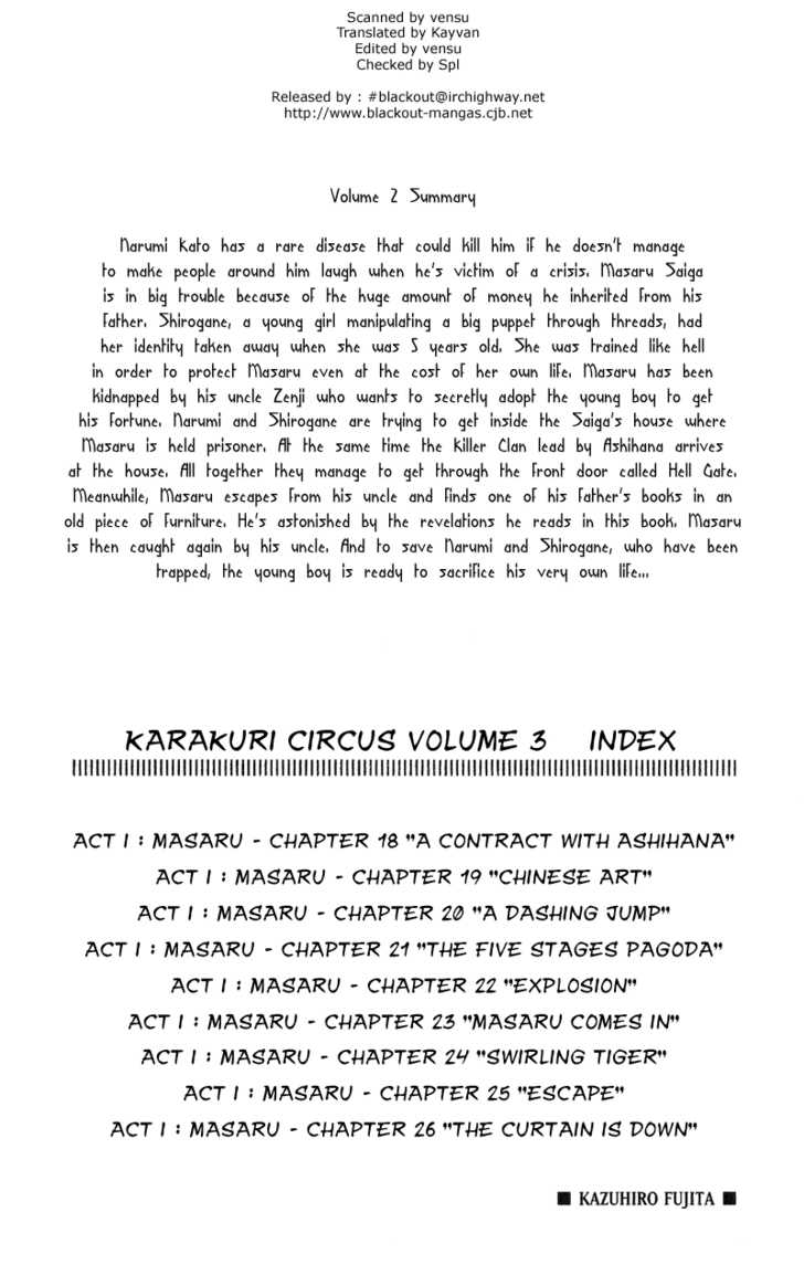 Karakuri Circus 1 Page 3