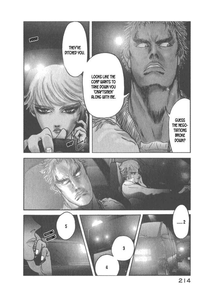 Kilico 10 Page 3