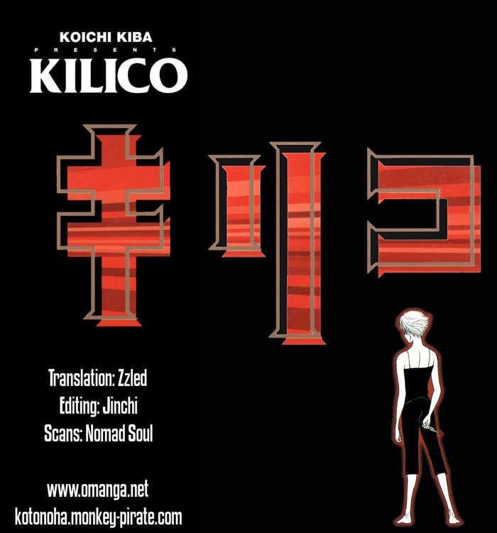 Kilico 13 Page 1