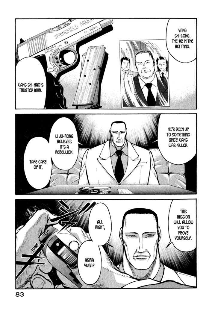 Kilico 26 Page 2