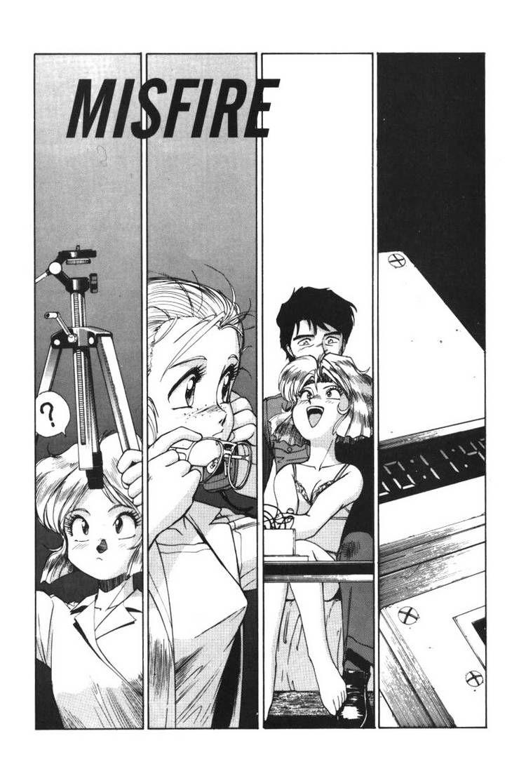 Gunsmith Cats 8 Page 1