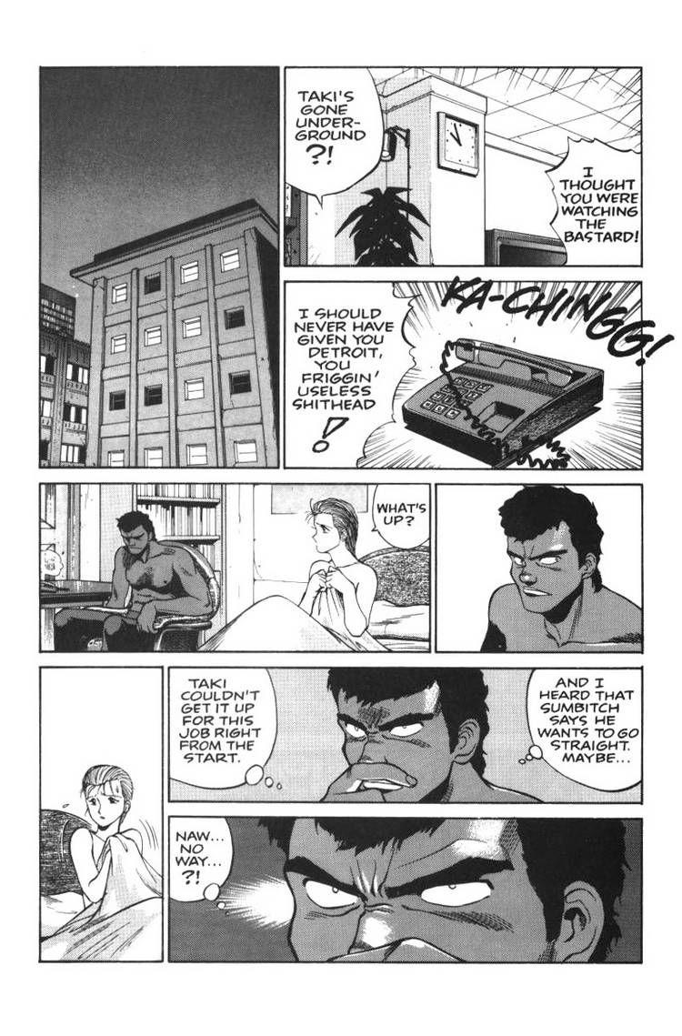 Gunsmith Cats 8 Page 4