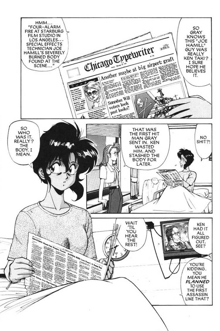 Gunsmith Cats 15 Page 2