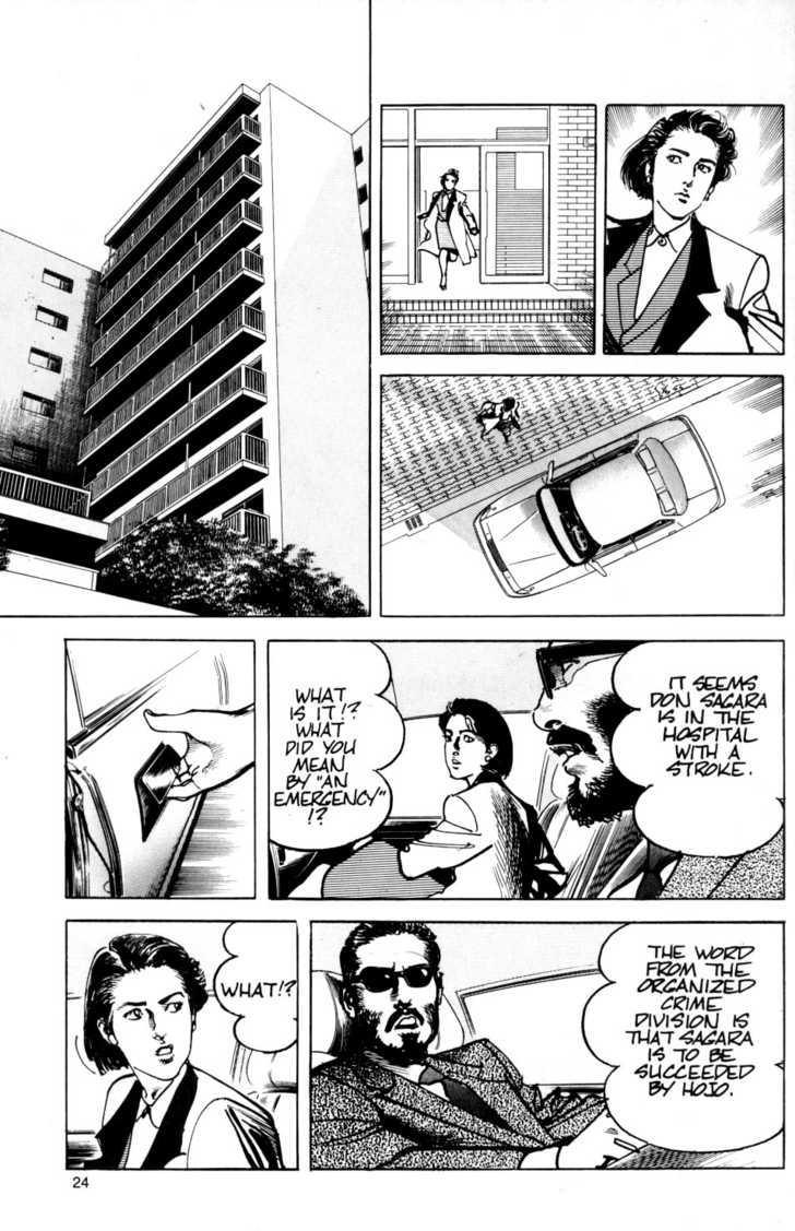 Sanctuary 17 Page 2