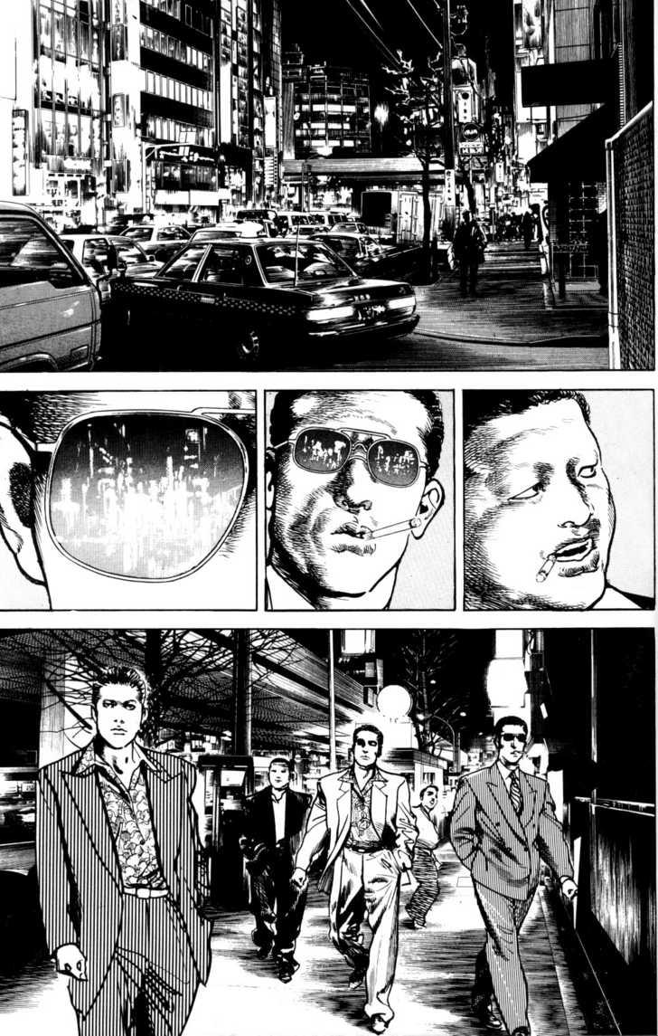 Sanctuary 18 Page 2