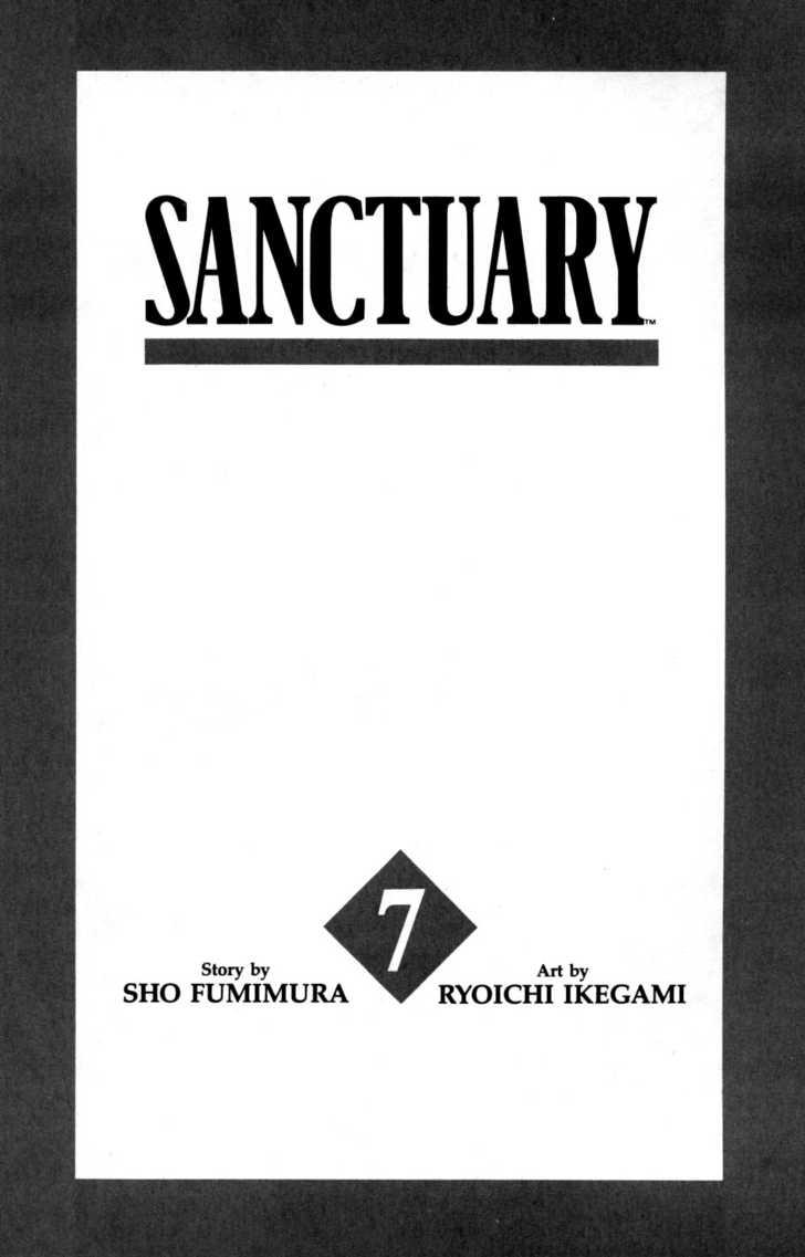 Sanctuary 19 Page 2