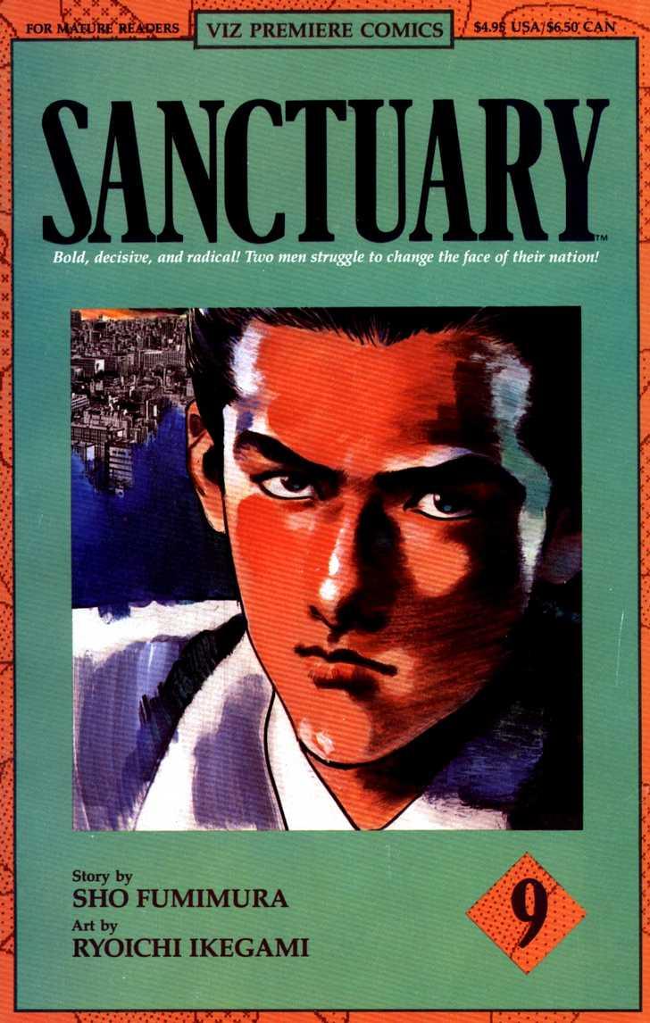 Sanctuary 25 Page 1
