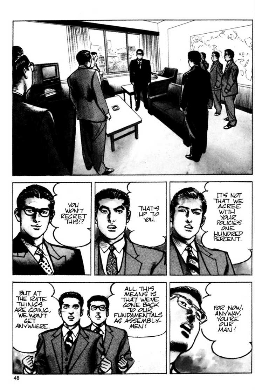 Sanctuary 27 Page 2