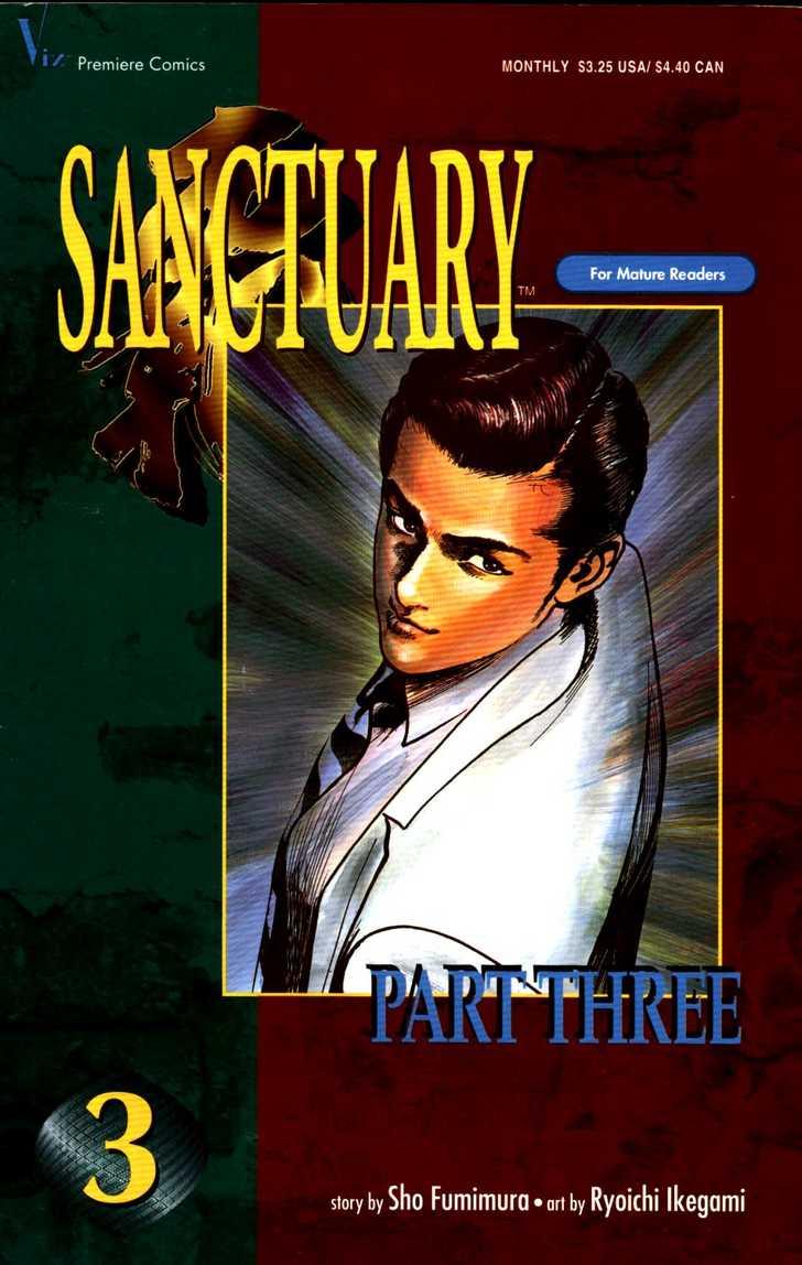 Sanctuary 5 Page 1