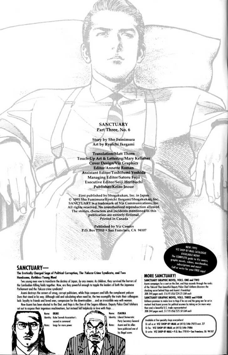 Sanctuary 11 Page 2