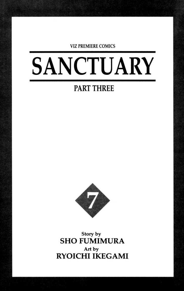 Sanctuary 13 Page 3