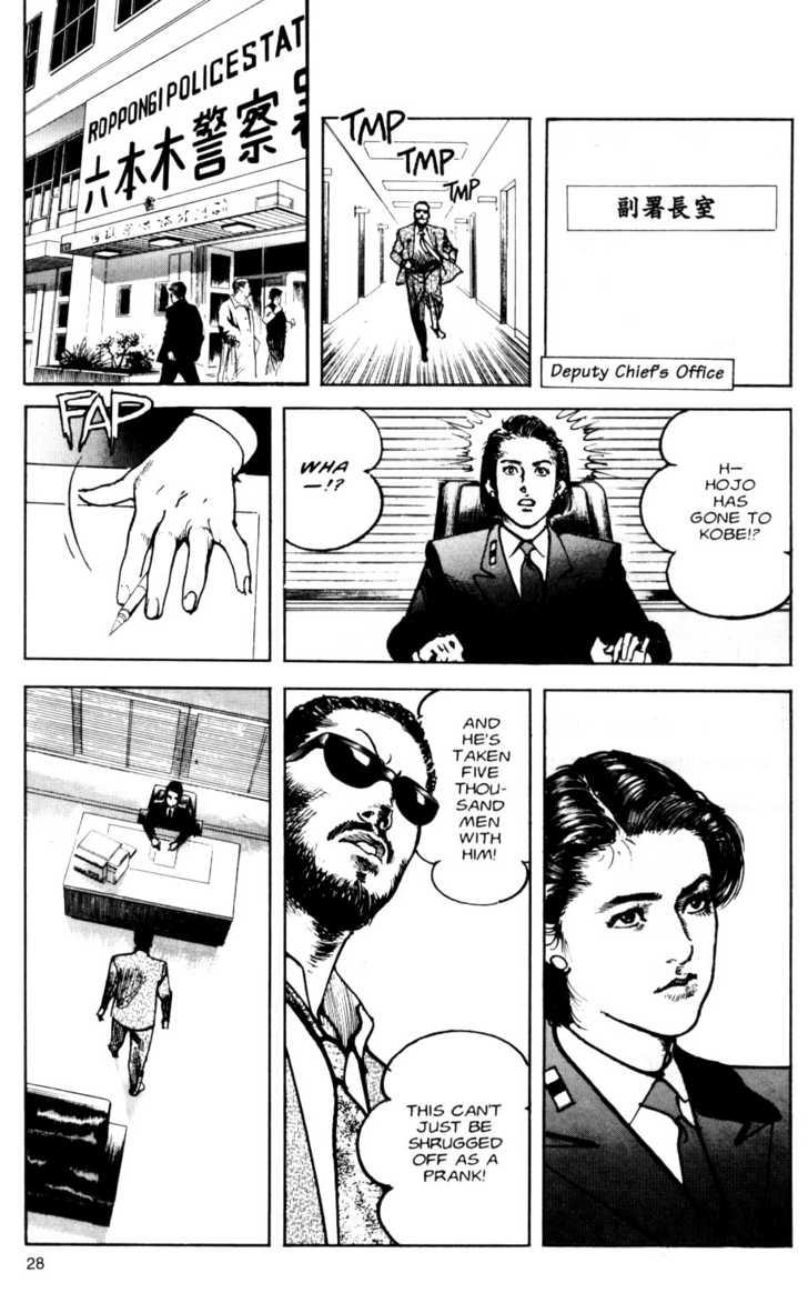 Sanctuary 14 Page 2