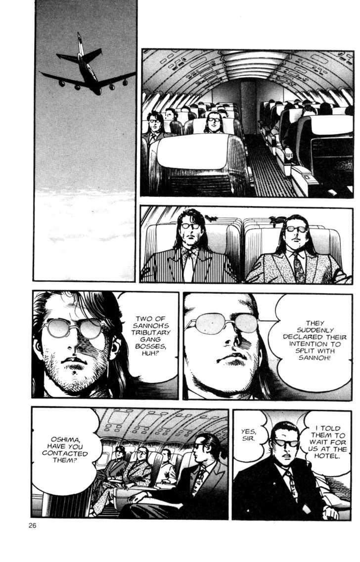 Sanctuary 4 Page 2