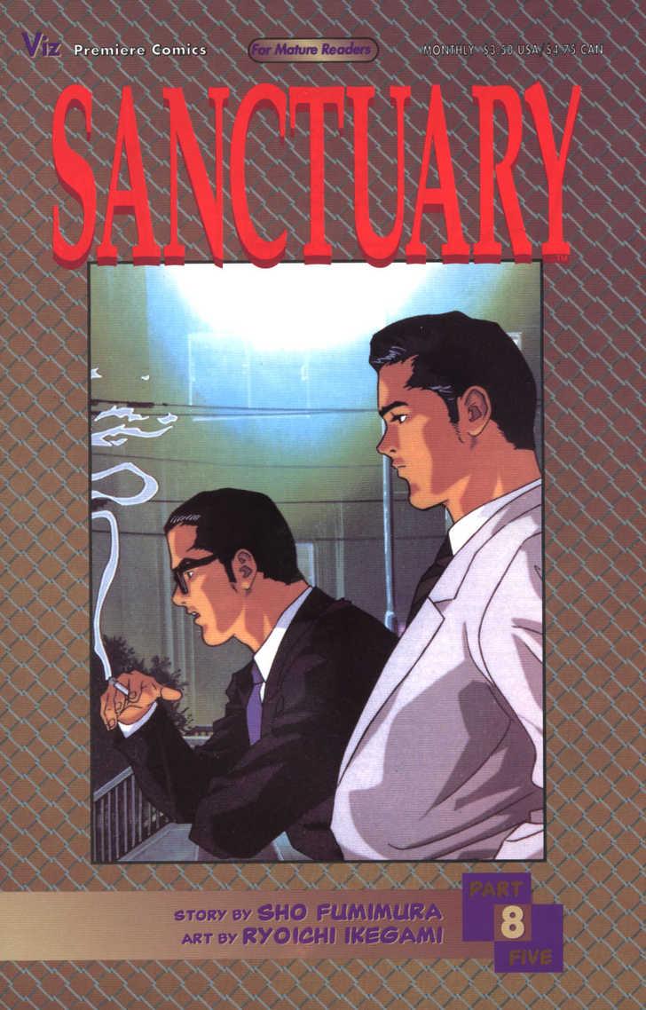 Sanctuary 15 Page 1