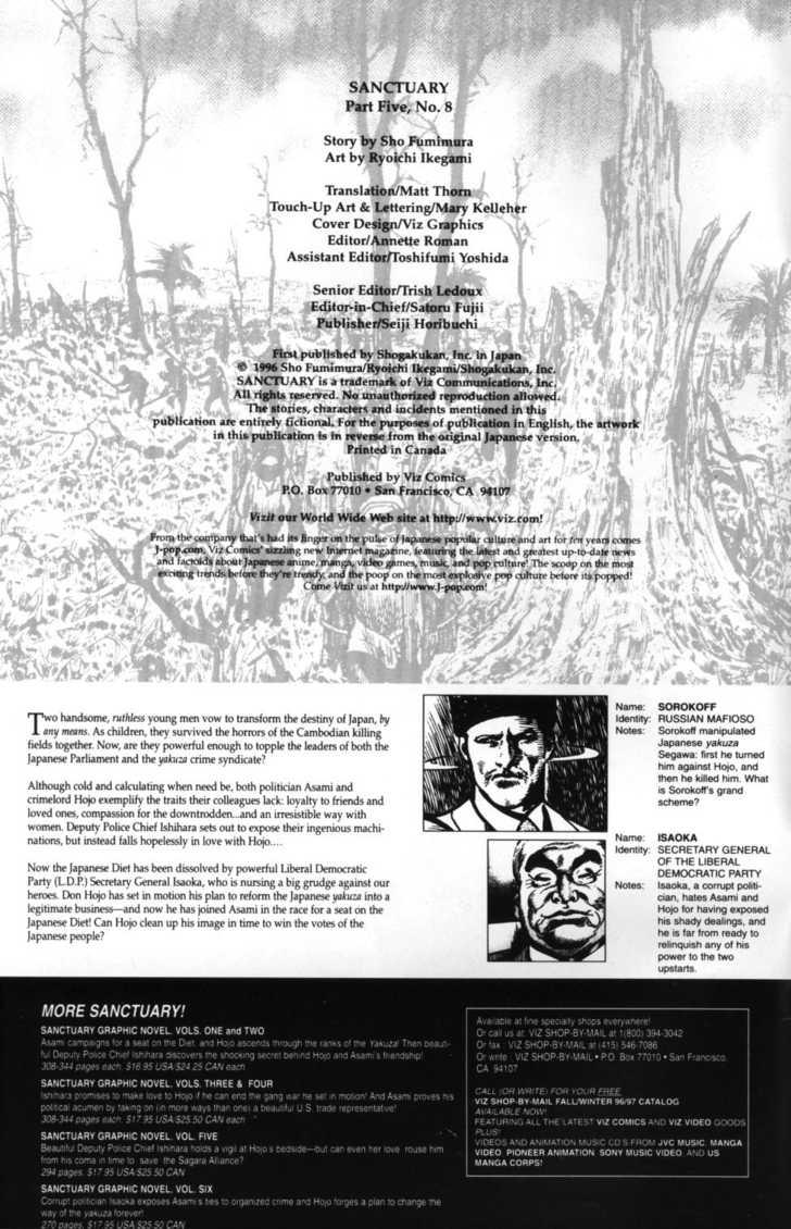 Sanctuary 15 Page 2