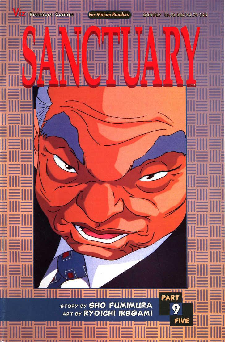 Sanctuary 17 Page 1