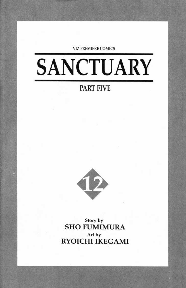 Sanctuary 23 Page 3