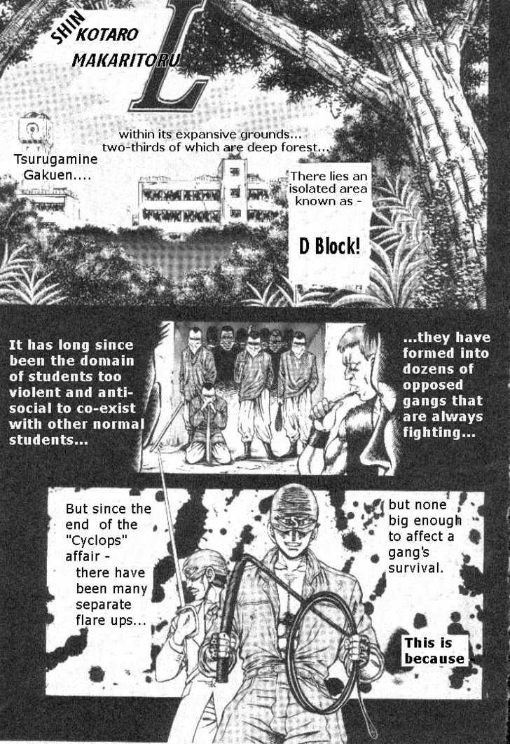 Kotaro Makaritoru! L 5 Page 1