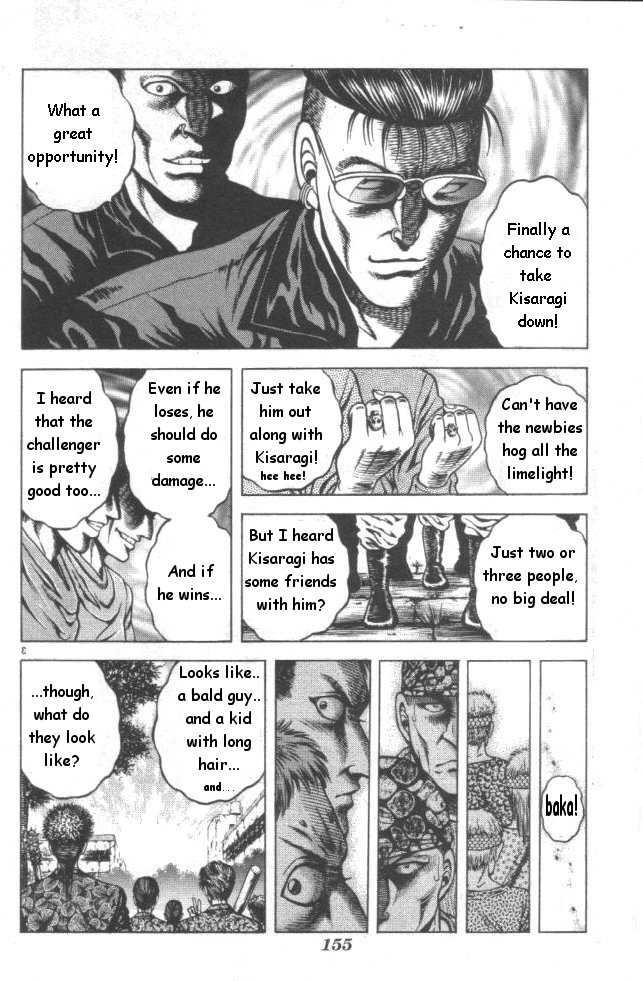 Kotaro Makaritoru! L 9 Page 3