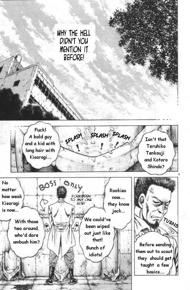 Kotaro Makaritoru! L 9 Page 4