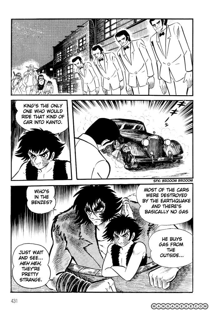 Violence Jack 19 Page 2