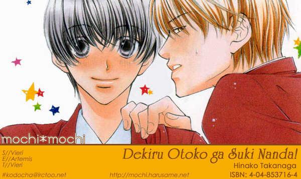 Dekiru Otoko ga Suki Nanda! 3 Page 1