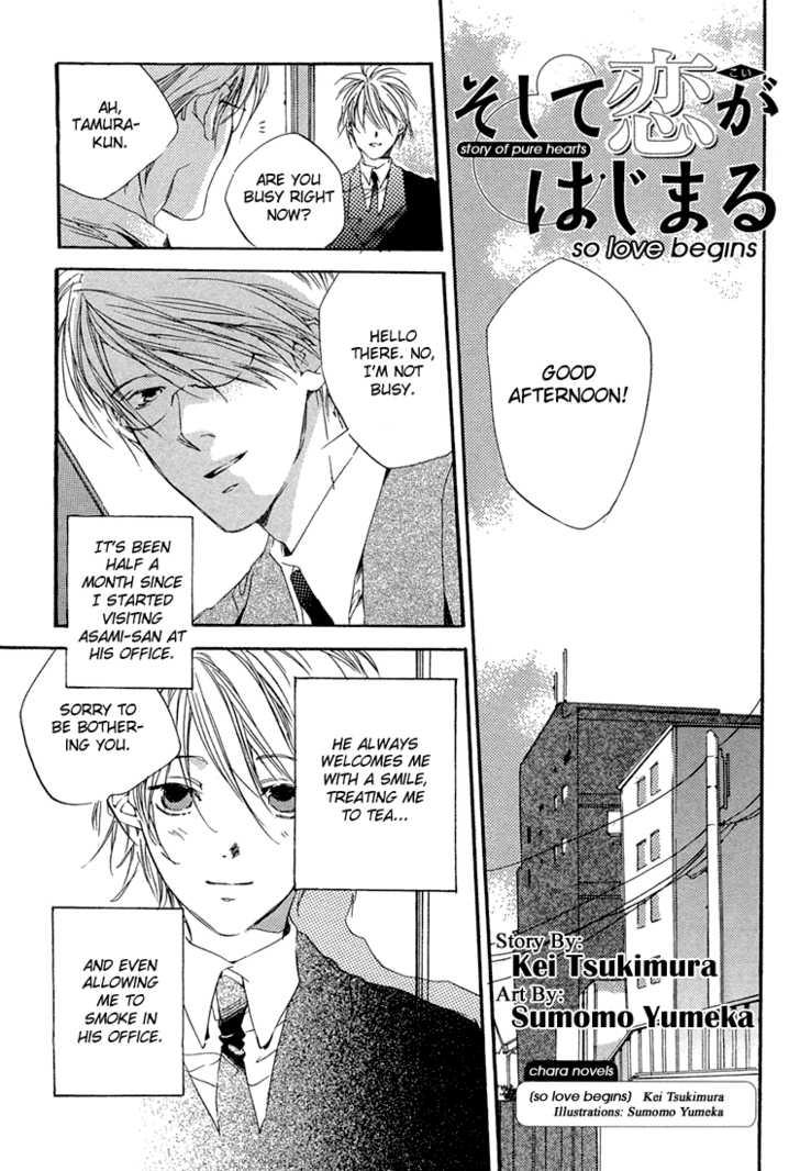 Soshite Koi ga Hajimaru 3 Page 2