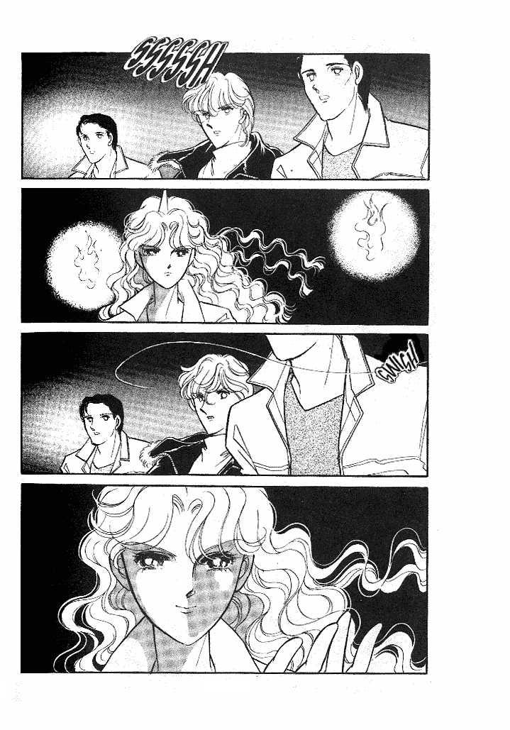 Ao no Fuuin 5 Page 3