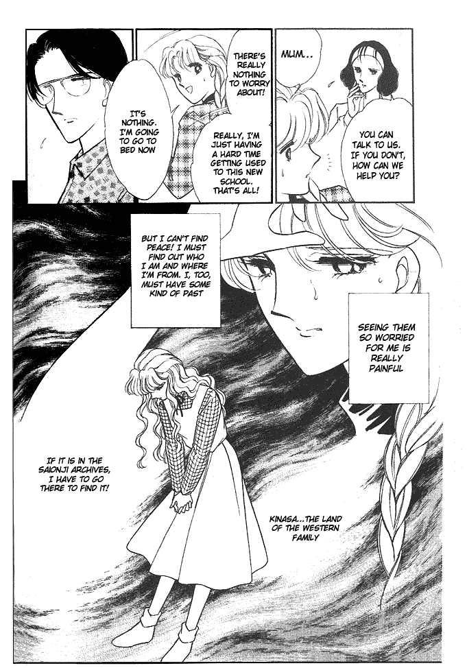 Ao no Fuuin 10 Page 4