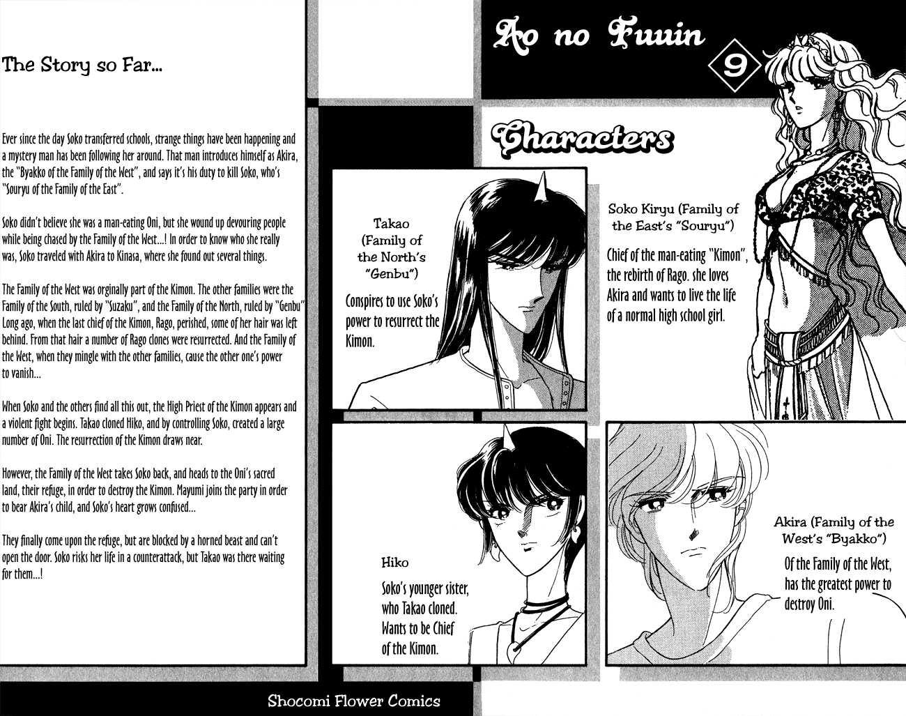 Ao no Fuuin 42 Page 2