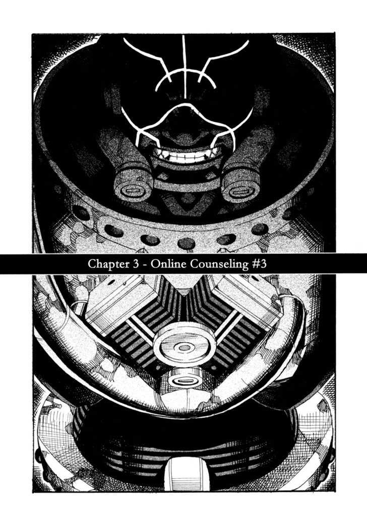 Natsunokumo 3 Page 1