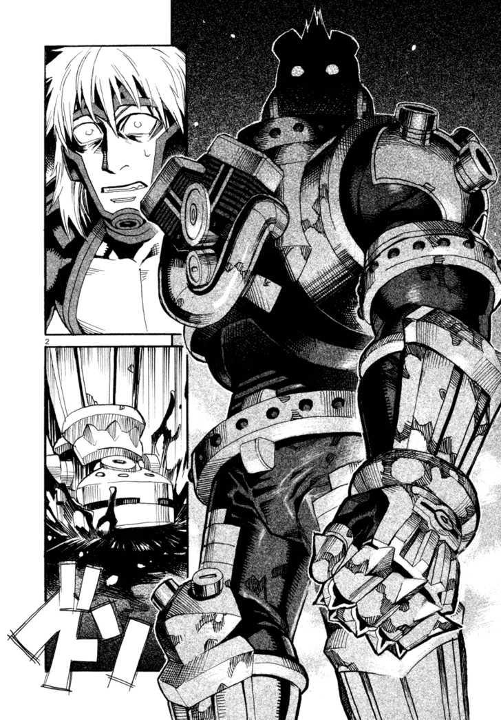 Natsunokumo 3 Page 2