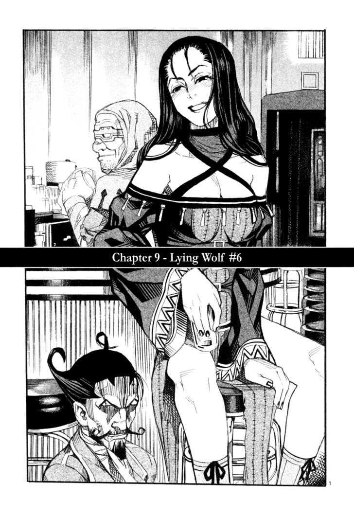 Natsunokumo 9 Page 1