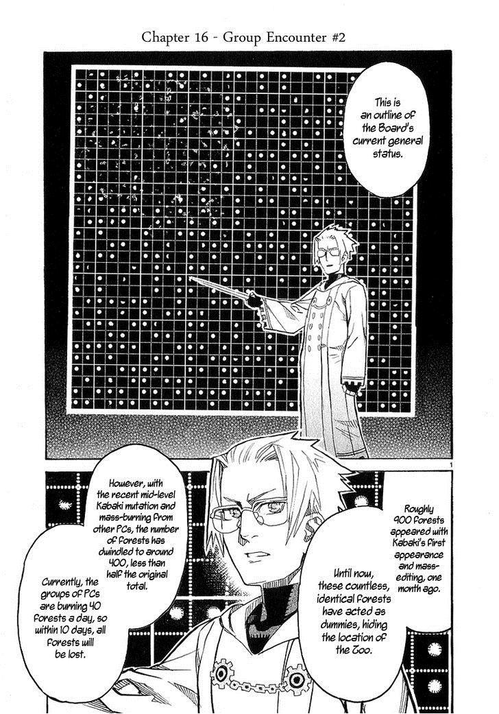 Natsunokumo 16 Page 1