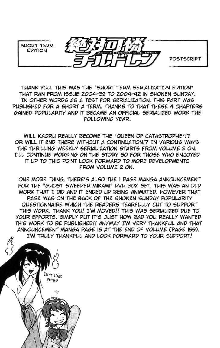 Zettai Karen Children 1.4 Page 1