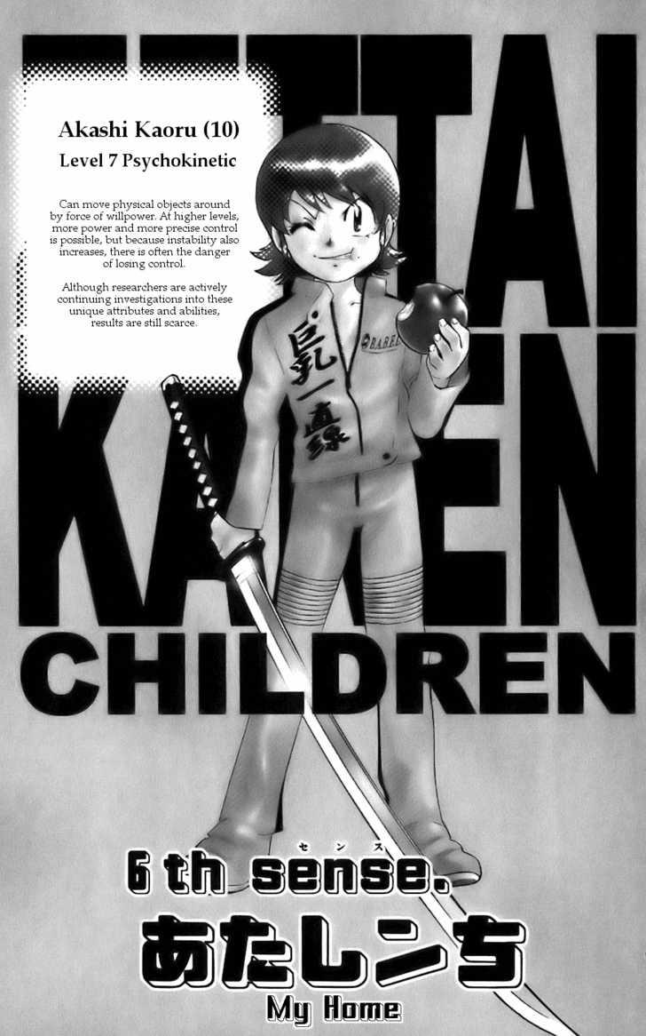 Zettai Karen Children 10 Page 2
