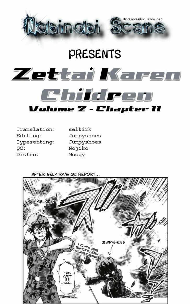 Zettai Karen Children 11 Page 1
