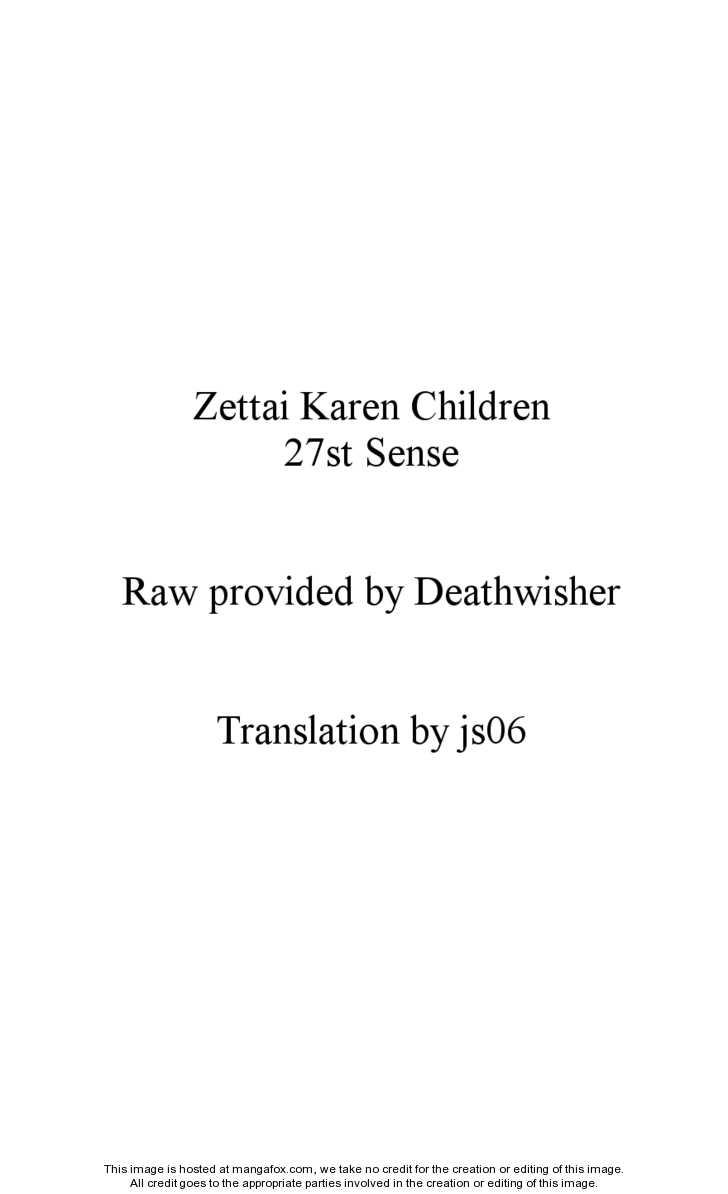 Zettai Karen Children 27 Page 1
