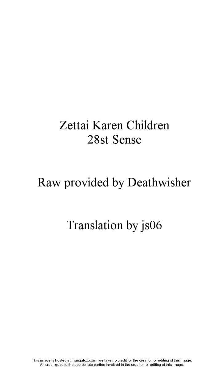 Zettai Karen Children 28 Page 1