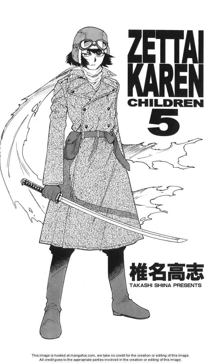Zettai Karen Children 33 Page 2