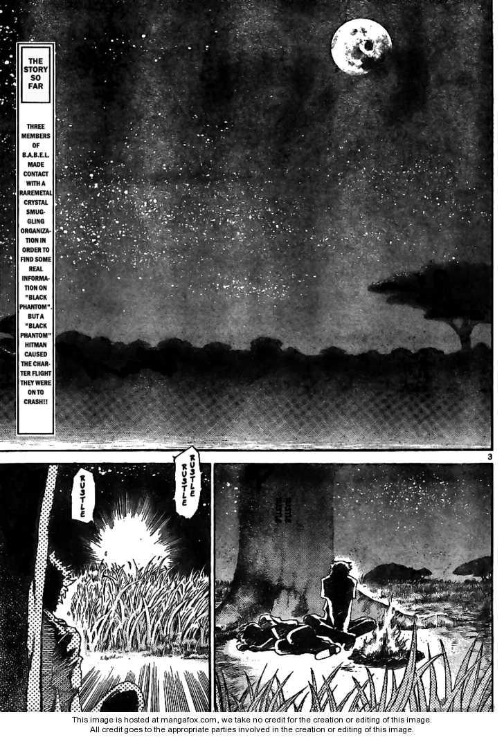 Zettai Karen Children 209 Page 3