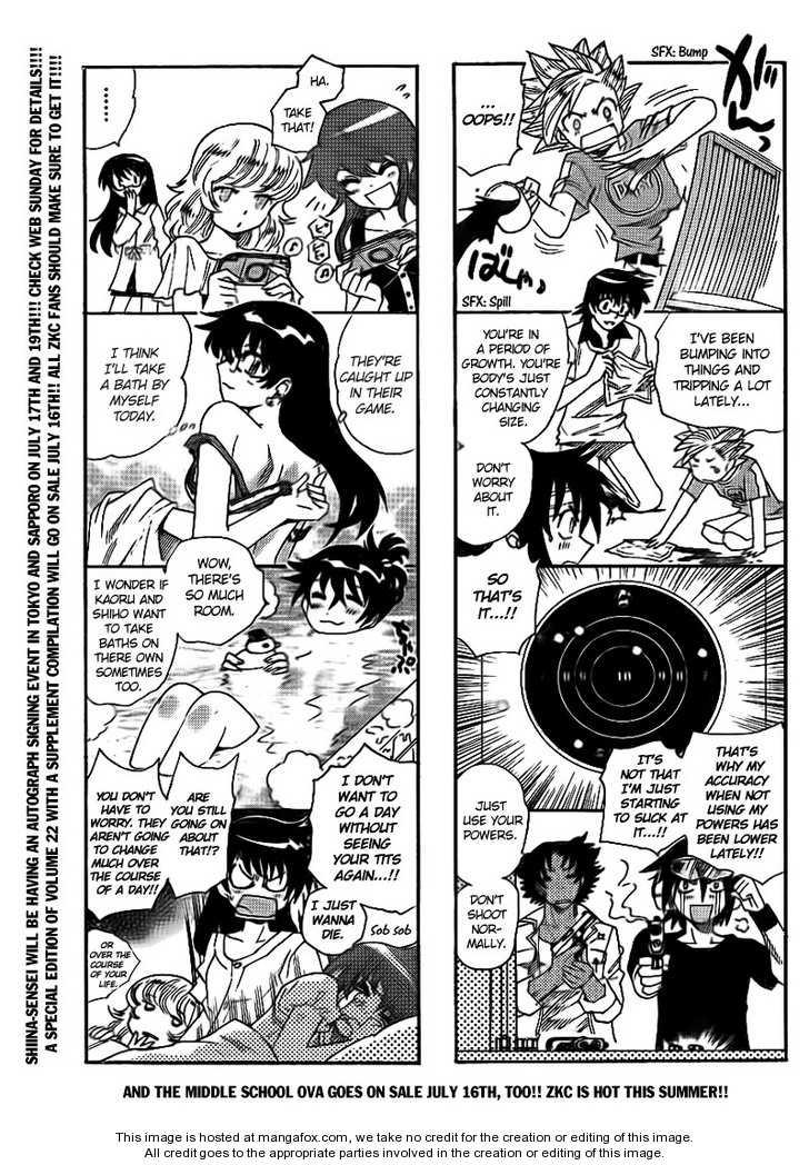 Zettai Karen Children 222 Page 2