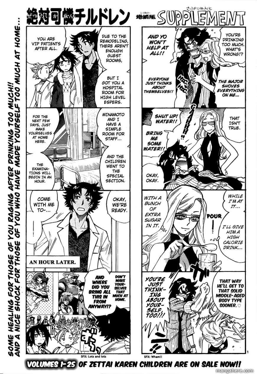 Zettai Karen Children 259 Page 1