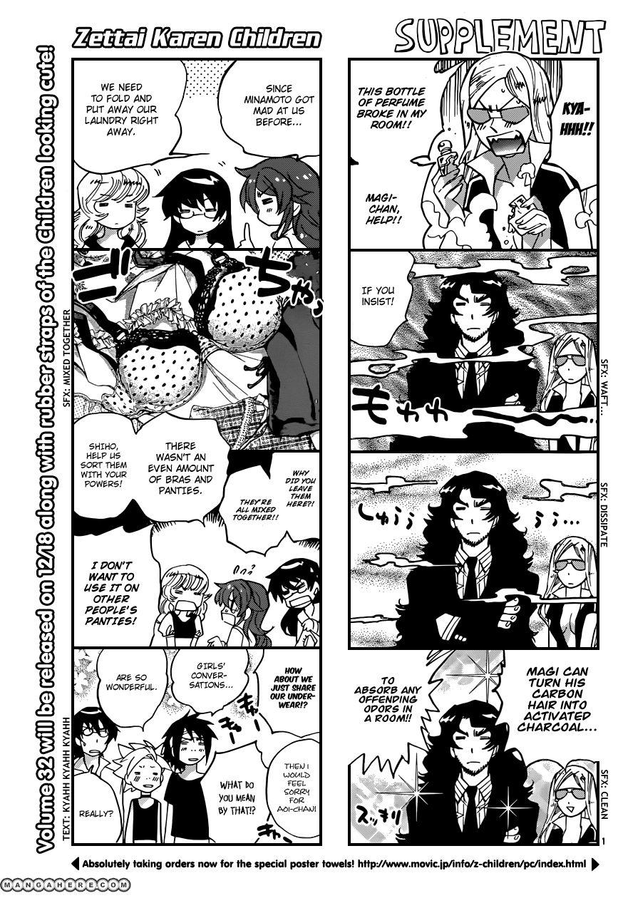 Zettai Karen Children 326 Page 1